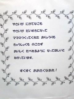 Image087[1].jpg